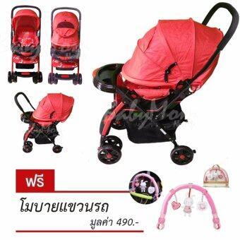 BabyMom Neolife รถเข็นเด็ก Jumbo ปรับเข็นได้ 2 ด้าน พร้อมโมบายแขวนรถ ตุ๊กตา สีแดง