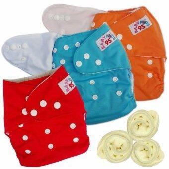 กางเกงผ้าอ้อมกันน้ำ+แผ่นซับไมโครฯ Size:3-16กก. เซ็ท3ตัว (Blue/Orange/Red)