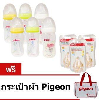 Pigeon ขวดนม PPWN รุ่น PG0086401 ขนาด 8 ออนซ์ 6 ขวด + จุกเสมือนนมมารดา รุ่นพลัส Size SS 2 อัน/แพ็ค 3 แพ็ค ฟรี กระเป๋าผ้า Pigeon