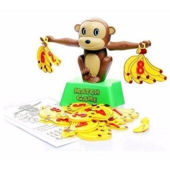 Match Game ตาชั่งลิงน้อยสอนบวกเลข