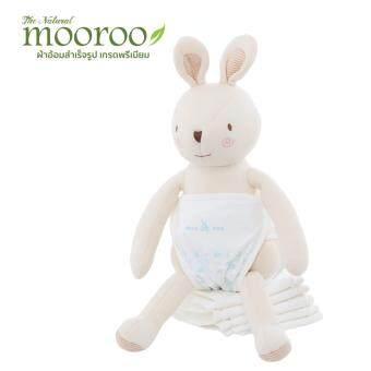 MOOROO กางเกงผ้าอ้อมสำเร็จรูปมูรู (ซักได้) สีฟ้า ลาย Little Rabbit Size S