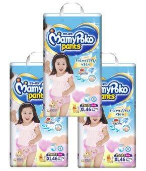 ขายยกลัง! Mamy Poko กางเกงผ้าอ้อม รุ่น Extra Dry Skin ไซส์ XL แพ็ค 3 รวม 138 ชิ้น (สำหรับเด็กหญิง)