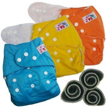 BABYKIDS95 กางเกงผ้าอ้อมกันน้ำ+แผ่นซับชาโคล Size:3-16กก. เซ็ท3ตัว (Orange/Yellow/Blue)