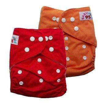BABYKIDS95 กางเกงผ้าอ้อม กันน้ำ ไซส์เด็ก 3-16กก. เซ็ท 2ตัว (สีแดง/สีส้ม)