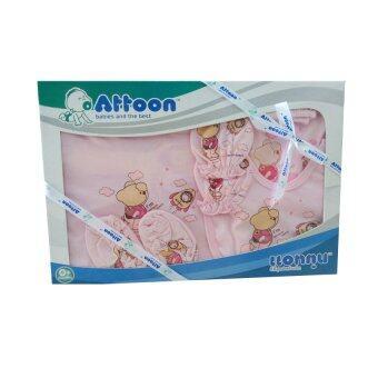 Attoon ชุดของขวัญ เสื้อผ้าเด็กแรกเกิด (สีชมพู)