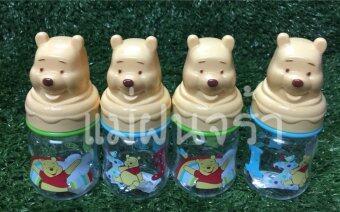 Disney Baby ขวดนม 2 ออนซ์ ลายหมีพูห์ พร้อมจุกนม ไซส์ S เซท 4 ขวด (ฟ้า เขียว)