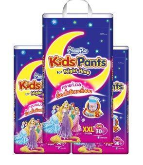 ขายยกลัง!Mamy poko Kids Pants Night timeXXL30 แพ็ค 3 (สำหรับเด็กหญิง)