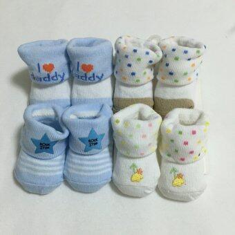 Baby ถุงเท้าเด็กแรกเกิด - 6เดือน setสีฟ้าขาว 4 คู่