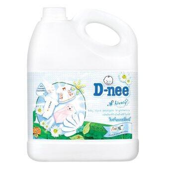 ขายยกลัง! น้ำยาซักผ้าเด็กดีนี่ไลฟ์ลี่ ไบร์ทแอนด์ไวท์ แบบแกลลอน ขนาด 3000 มล. (4 แกลลอน/ลัง)
