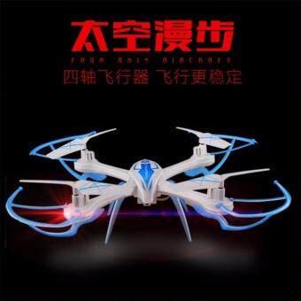 DRONE โดรนเครื่องบินรบกันน้ำ ทารันทูล่า สุดแรง ต้านแรงลมได้(จุ่มน้ำล้างแล้วบินต่อได้)+ระบบช่วยบินให้นิ่ง