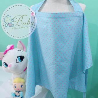 Babyandsweetmom ผ้าคลุมให้นม (Nursing cover) สีฟ้าจุดชมพู