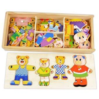 Harga Educational Play Toys Children Babies Kids Wooden Bear Family Dress-Up Puzzle Toys