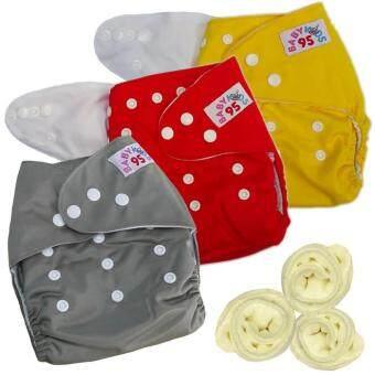กางเกงผ้าอ้อมกันน้ำ+แผ่นซับไมโครฯ Size:3-16กก. เซ็ท3ตัว (Yellow/Red/Grey)(Multicolor Others)