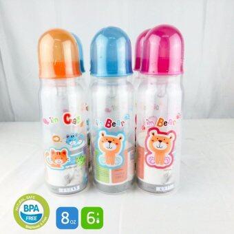 Papa Baby ขวดนมเด็กพร้อมจุกนมเด็ก ขนาด 8oz จำนวน 6 ขวด รุ่น CEQ-24/8A