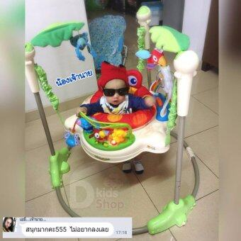 Baby walker Jumperoo Rainforest จั้มเปอร์