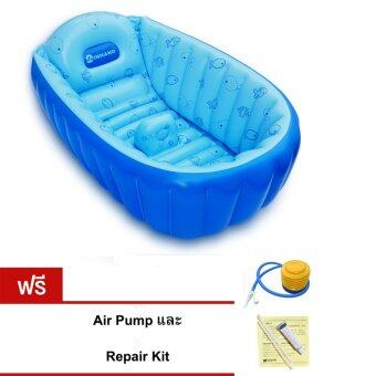 Inhand อ่างอาบน้ำเด็ก รุ่น IIS-YP-211 ( Blue) ฟรี Air Pump + Repair Kit