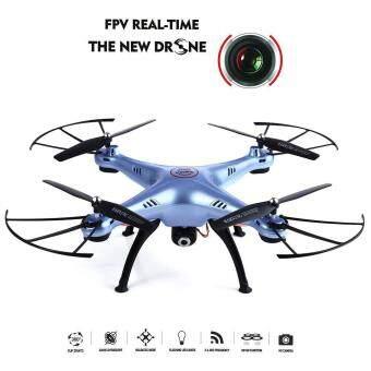 Drone ติดกล้องความละเอียดสูง WiFi พร้อมระบบถ่ายทอดสดแบบ Realtime(NEW มีระบบ ล็อกความสูงได้)สีน้ำเงิน