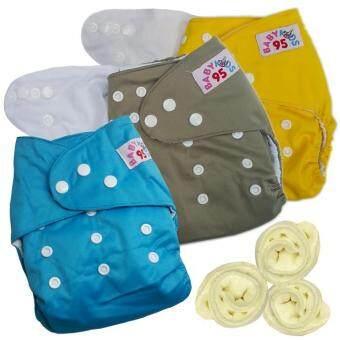 กางเกงผ้าอ้อมกันน้ำ+แผ่นซับไมโครฯ Size:3-16กก. เซ็ท3ตัว (Yellow/Grey/Blue)(Multicolor Others)