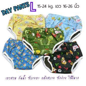 BABYKIDS95 Day Pant ชาโคล ผ้าอ้อมเอวสวม กันน้ำ A19 Size L รอบเอว 16-26 นิ้ว (Set 5 ชิ้น คละลาย)