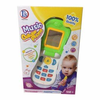 Music Cellular Phone โทรศัพท์มือถือของเล่น สำหรับเด็ก (สีเขียว)