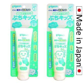Pigeon ยาสีฟันเจลสำหรับเด็ก รสไซลิทอล 2 หลอด