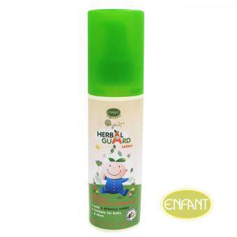 ENFANT ORGANIC PLUS HERBAL GUARD LOTION