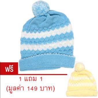 P&Kชุดเด็กแรกเกิด หมวกน้อยหน่าฟ้า แถมหมวกน้อยหน่าเหลือง สำหรับเด็กแรกเกิด- 3เดือน