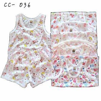 BABYKIDS95 ชุดเด็กอ่อน cc-036 Size 3-6 เดือน ผ้ายืดนิ่ม เซ็ท 7 ชิ้น