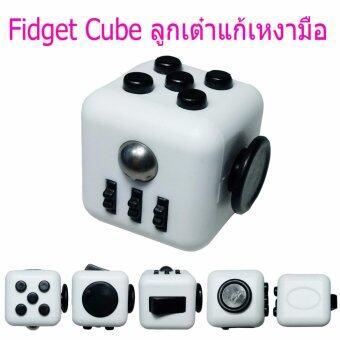 Fidget Cube ลูกเต๋า แก้เหงามือ 6 หน้า 6 Function