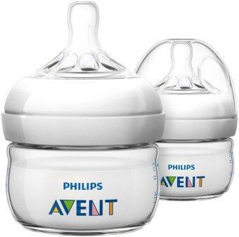 Philips Avent ขวดนม รุ่น Natural ขนาด 2 ออนซ์ แพ็คคู่