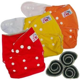 BABYKIDS95 กางเกงผ้าอ้อมกันน้ำ+แผ่นซับชาโคล Size:3-16กก. เซ็ท3ตัว (Orange/Yellow/Red)