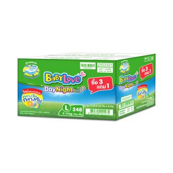 BabyLove กางเกงผ้าอ้อม รุ่น DayPants Plus Super Save Box ไซส์ L ซื้อ 3 แพ็ค ฟรี 1 แพ็ค (รวม 248 ชิ้น)