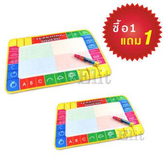 Elit กระดานวาดภาพ ระบายสีและปากกาเมจิกน้ำสำหรับเด็กทารก ขนาด 29*19 Kid Baby Painting Writing Mat Board&Magic Pen Hot แถมฟรี 1 ชุด