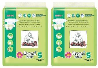 Muumi Baby ผ้าอ้อมเด็กสำเร็จรูป ชนิดเทป ไซส์ XL (10-16 kg.) บรรจุ 44 ชิ้น 2 ห่อ