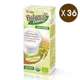 BALANCE น้ำข้าวกล้องออร์แกนิก Allergen free รสไม่เติมน้ำตาล - ขายยกลัง