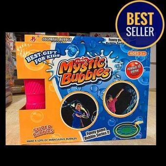 Minlane Toys Funny Mystic Bubbles Super บับเบิ้ล เป่าฟองสบู่