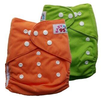 BABYKIDS95 กางเกงผ้าอ้อมกันน้ำ ไซส์เด็ก 3-16กก. เซ็ท 2ตัว (สีส้ม/สีเขียว)