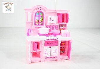 Thaiken ชุดครัว สีชมพู Kitchen Cooking Play Set