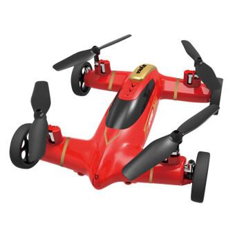 Syma โดรนบังคับ เครื่องบินบังคับ X9 FlyCar 2 in 1 Quadcopter (สีแดง)