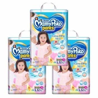 ขายยกลัง Mamy Poko กางเกงผ้าอ้อม Extra dry skinไซส์ L 52 ชิ้น สำหรับเด็กหญิง 3 แพ็ค (ทั้งหมด 156 ชิ้น)