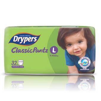 Drypers ผ้าอ้อมสำหรับเด็ก รุ่น Classicpantz L 32 ชิ้น