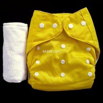 BABYKIDS95 กางเกงผ้าอ้อมซักได้ กันน้ำ TPU + แผ่นซับไมโครฯหนา3ชั้น (สีเหลือง)