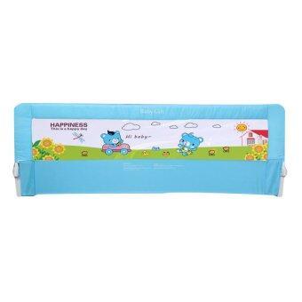 Baby Gift ที่กั้นเตียงกันเด็กตกเตียง ขนาด 0.8 เมตร (สีฟ้า)