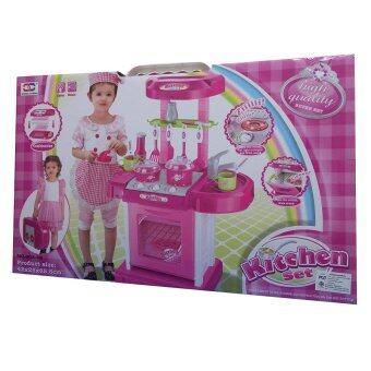 Toysplus ของเล่นชุดกระเป๋าเครื่องครัว (สีชมพู)