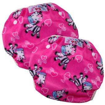 BABYKIDS95 กางเกงผ้าอ้อมว่ายน้ำ ปรับขนาดได้ ไซส์เด็กแรกเกิด-7 กก. เซ็ท 2ตัว สีชมพูลายม้าลาย