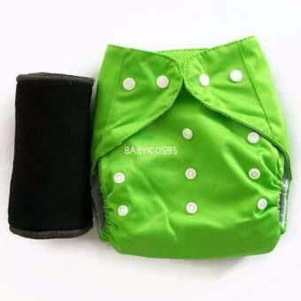 BABYKIDS95 กางเกงผ้าอ้อมซักได้ กันน้ำ TPU + แผ่นซับชาโคลหนา5ชั้น (สีเขียว)