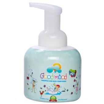 Good Mood Shampoo and Body Foam Wash Merry Berry สบู่โฟมมีสีฟ้าเป็นประกาย สำหรับสระผมและอาบน้ำ กลิ่นเบอร์รี่