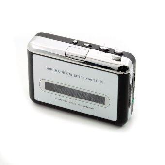 เครื่องแปลงคาสเซทเทปเป็น MP3