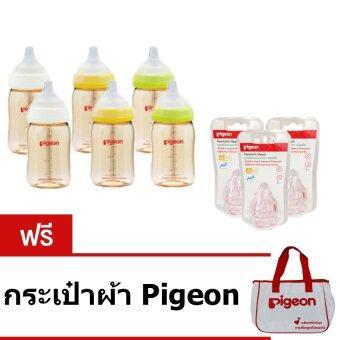 Pigeon ขวดนม PPSU รุ่น PG0056901 ขนาด 160 ml 6 ขวด สีชา + จุกเสมือนนมมารดา รุ่นพลัส Size SS 2 อัน/แพ็ค 3 แพ็ค ฟรี กระเป๋าผ้า Pigeon