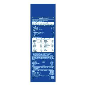 ขายยกลัง! Dumex Hi-Q 3+ นม UHT รสวานิลลา 180 มล. (36 กล่อง) (image 2)